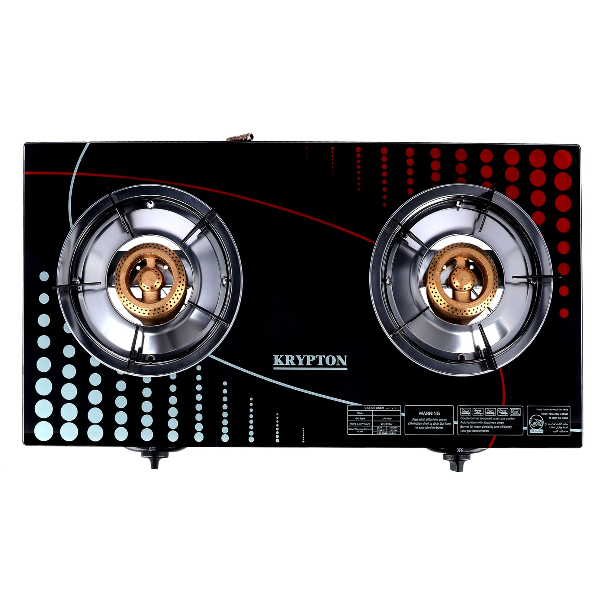 Tempered Glass Double Burner Gas Stove - Auto Ignition - Stainless-Steel Drip Pan - Glass Top