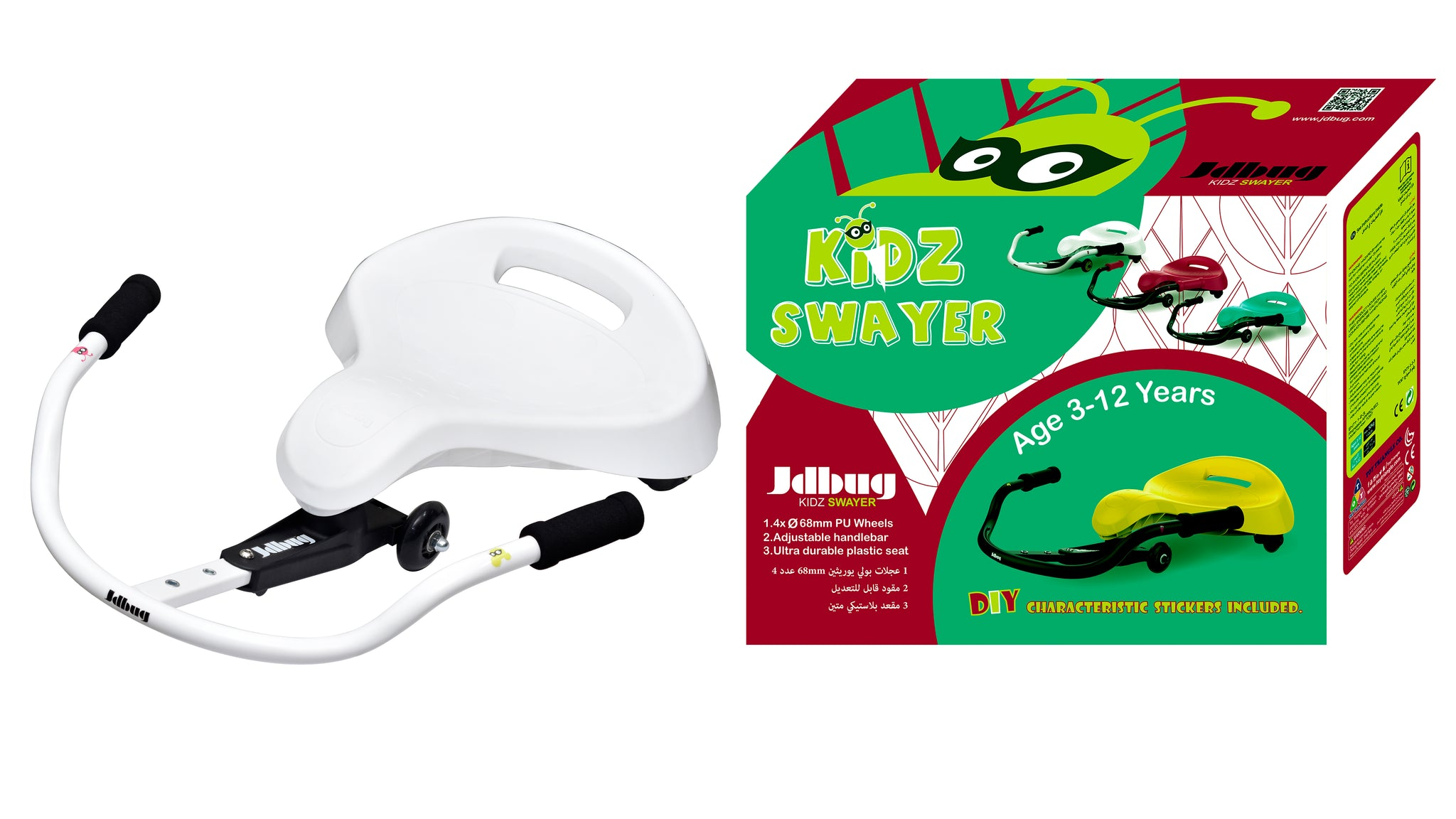 JD Bug Kidz Swayer White