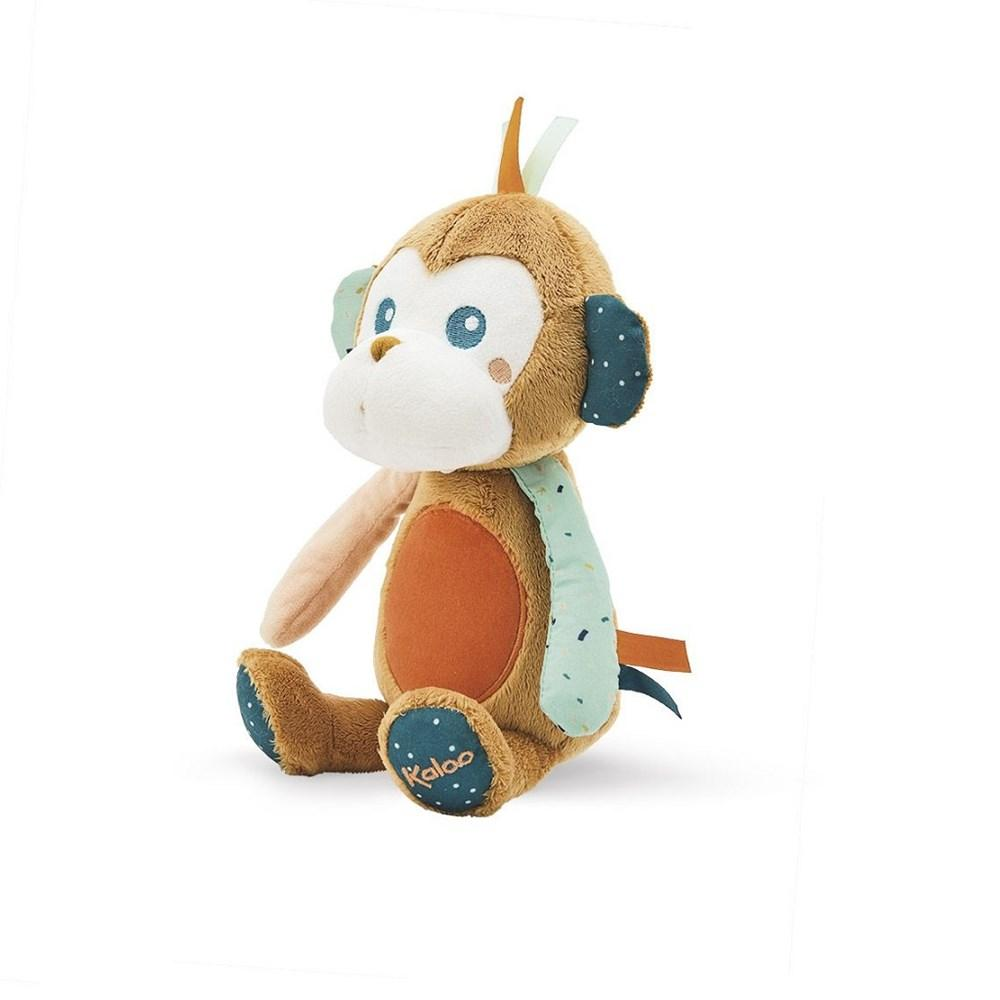 Kaloo Jungle Vibrating Activity Plush