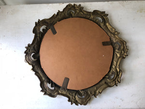 Rounded Bronze Gilt Victorian Antique Mirror Tray