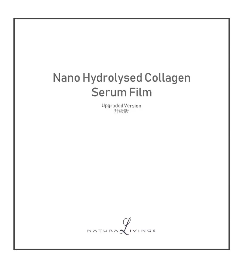 Nano Hydrolysed Collagen Serum Film