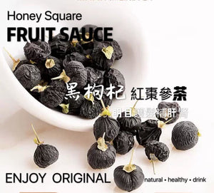Honey Square, Black goji red date ginseng(650g)
