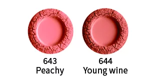 Uoga Uoga, Natural Blush Powder with Amber - Peachy (643)