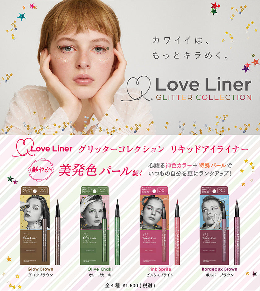 LOVE LINER Pencil Glitter Collection Pink Sprite