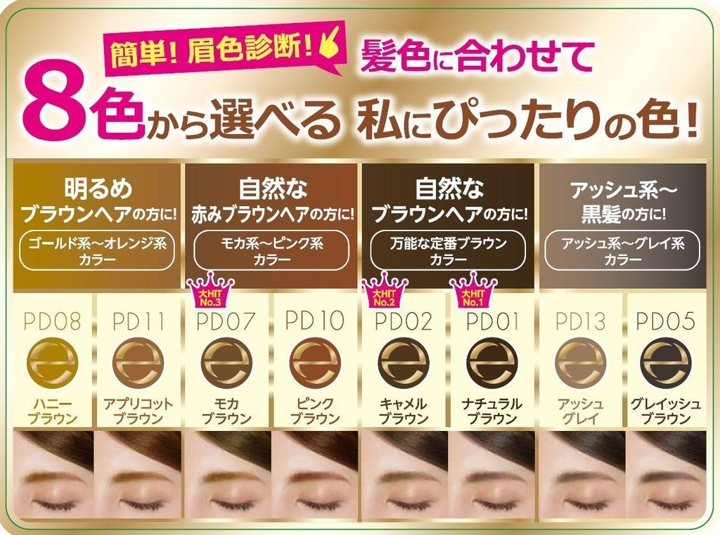 EXCEL Powder & Pencil Eyebrow EX PD07 Mocha Brown
