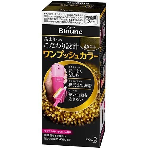 KAO Blaune One Push Color 4A Ash Brown