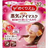 KAO Steam With Hot Eye Mask Rose 12pcs