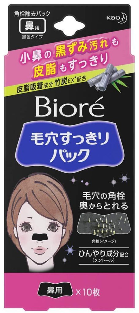 KAO Biore Women Nose Pore Cleansing Strip Black 10 sheets