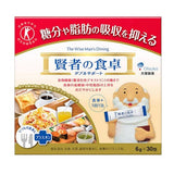 OTSUKA The Wise Man's Dining Double Support 6g x 30