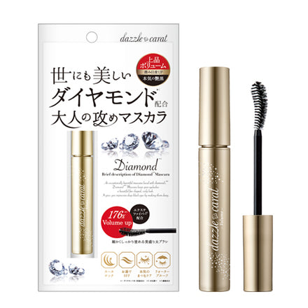 DAZZLE CARAT Diamond Mascara 176% Volume & Curl Black