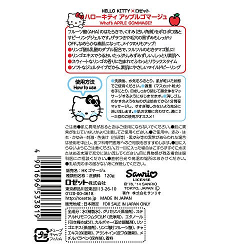 ROSETTE Hello Kitty Apple Exfoliating Gel 120g