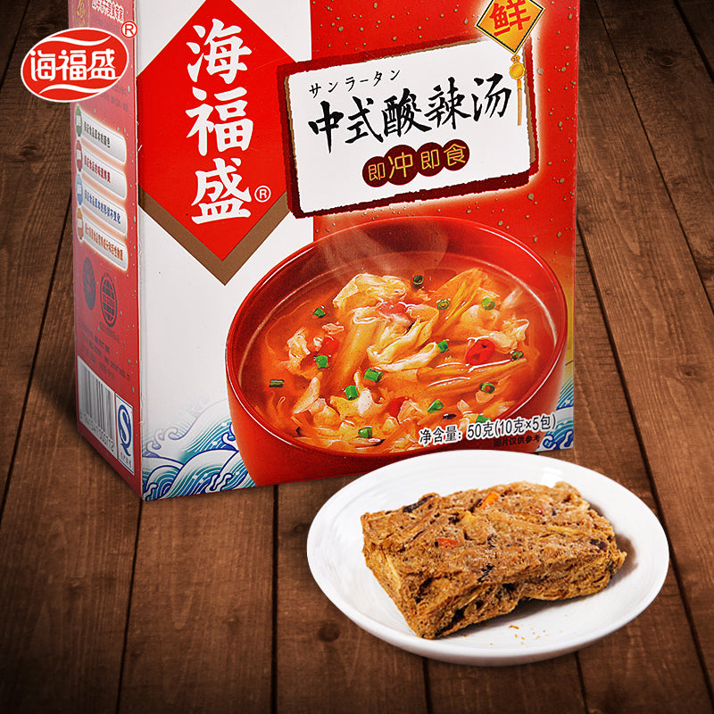 HAIFUSHENG Chinese Hot and Sour Soup 10g*5 bags