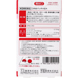 TAISHO PHARMACEUTICAL Patch For Stomatitis 10pcs