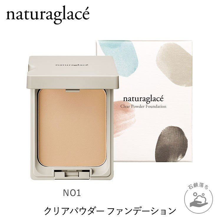 NATURAGLACE Clear Powder Foundation #NO1 11g SPF40