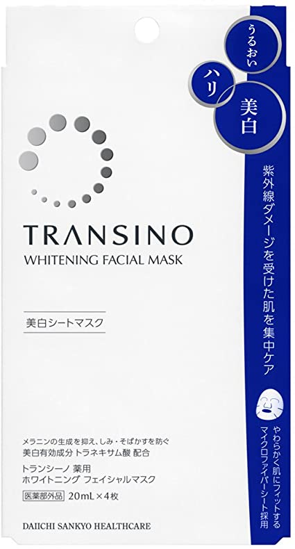 TRANSINO Brightening Facial Mask 4 Sheets