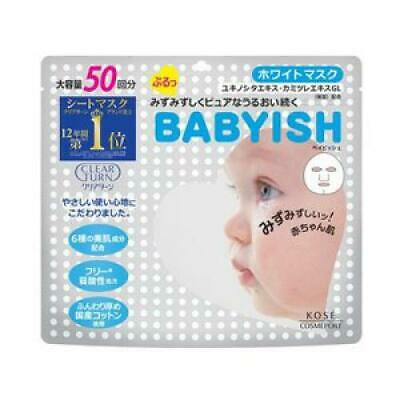 KOSÉ Cosmeport Clear Turn Babyish Essence Mask White 50 sheets