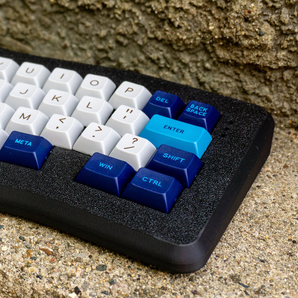 Prime_E 3DP Keyboard Case