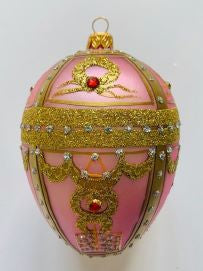 Royal Braid Egg Ornament