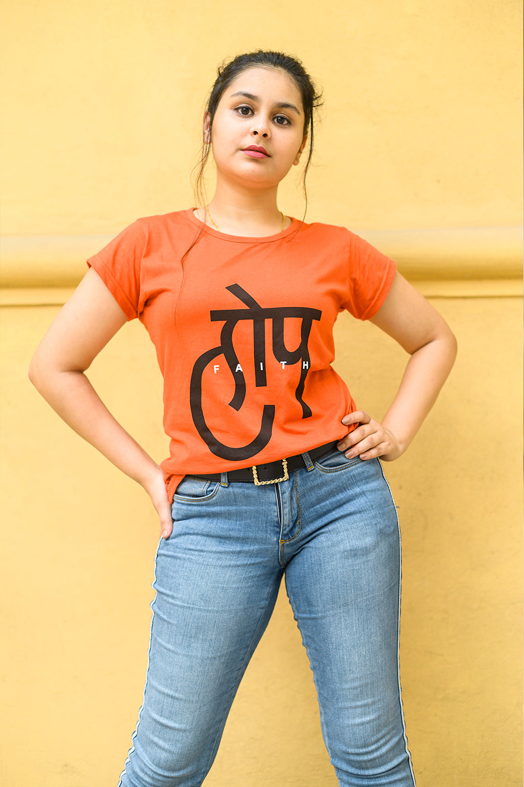 Rust Hope Faith Tee