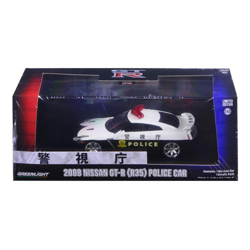 2015 Nissan GT-R (R35) Police Car 1/43 Diecast Model Car by Greenlight F977-51068