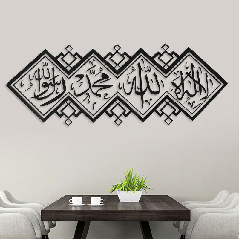 Mosque Islamic Wallpaper - Alpha Sticker