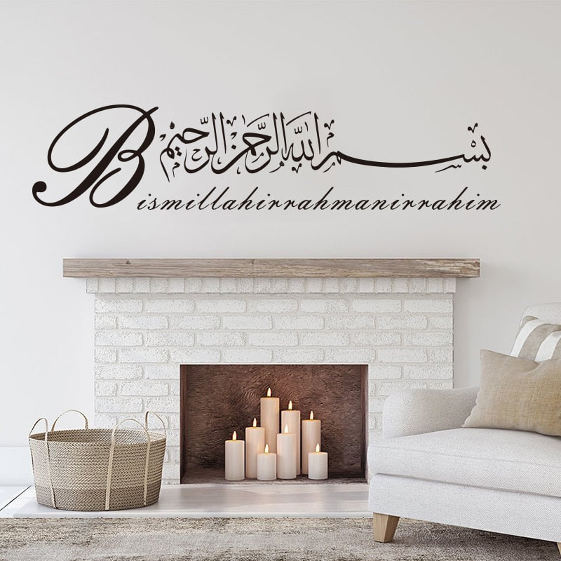 Islamic Calligraphy Wall Sticker Bedroom - Alpha Sticker