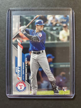 Load image into Gallery viewer, 2020 Topps Update Nick Solak Rookie Debut Card