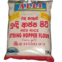 ALLI Red Rice Flour 1Kg