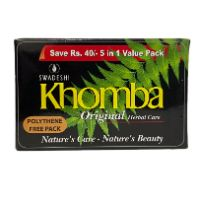 Kohomba Soap 5*70g,Original