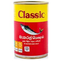 Classic Tin Fish 285g,Mackeral batticaloa