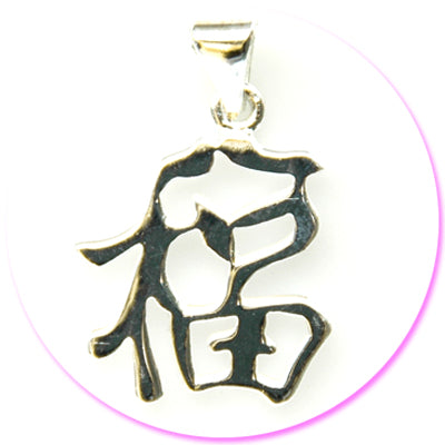 Good fortune solid silver pendant