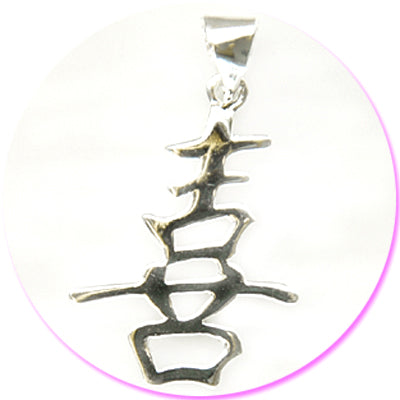 Happiness solid silver pendant