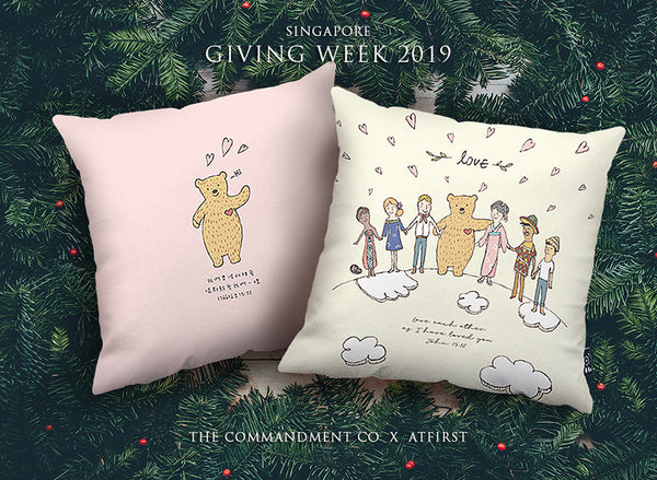 Giving Week SG collaboration cushion cover design by TCCO x AtFirst