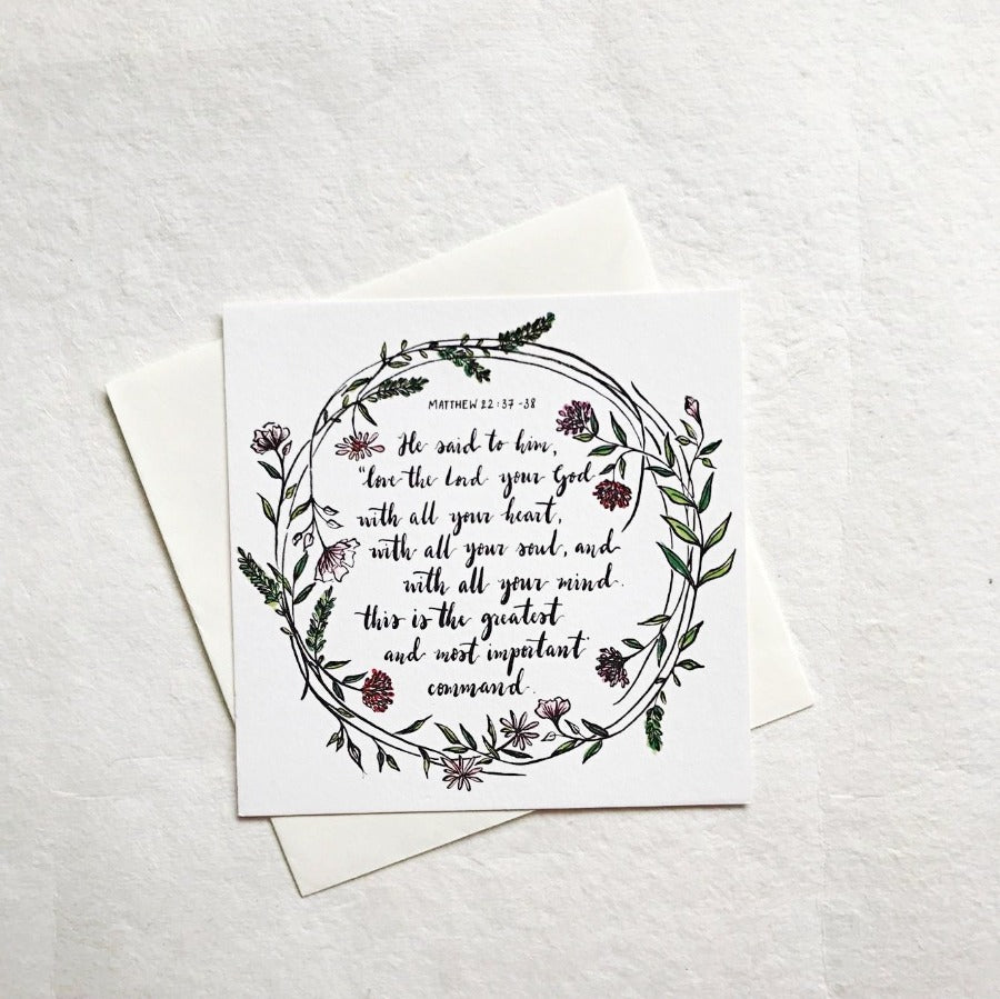 Love the Lord your God Matthew 22:37-38 | Greeting Cards