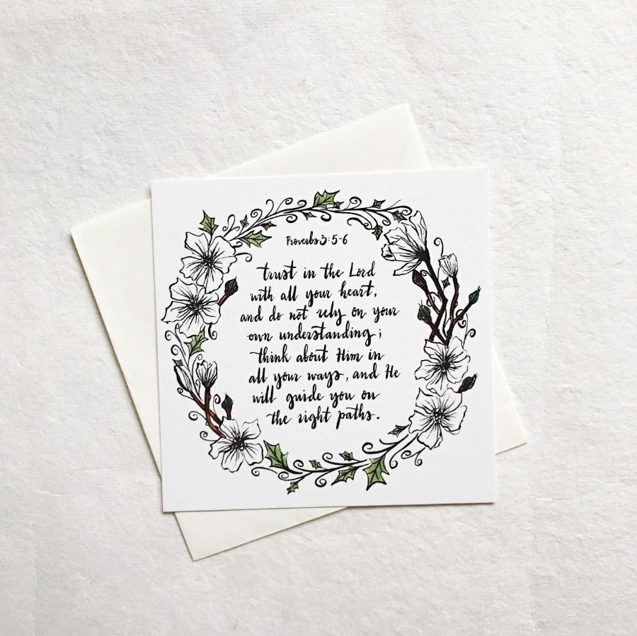 Trust In The Lord Proverbs 3:5-6 | Greeting Cards