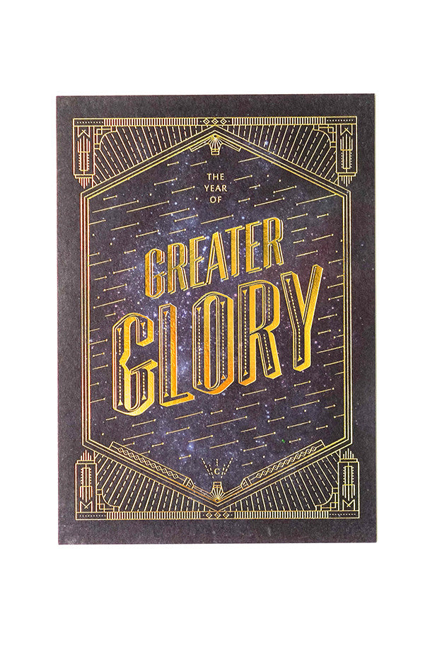 New year greeting card for your friends and family. The year of greater glory.