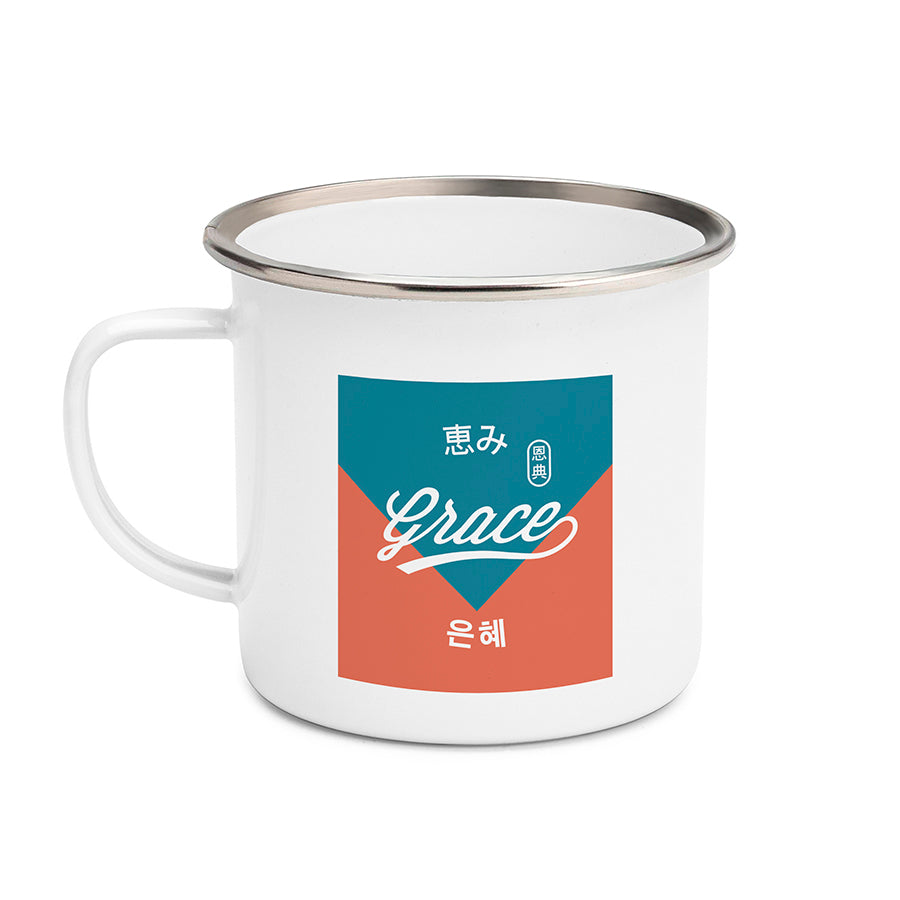The back of the mug features the same design but in red and blue colour theme. The word faith in japanese, chinese, english and korean