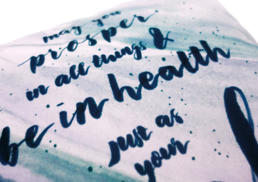 May you prosper in all things & be in health just as your soul prospers Inspire Calligraphy Design Christian Encourage