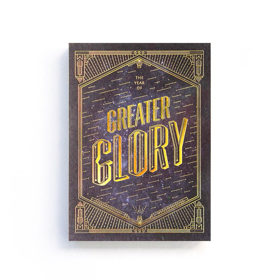 The Year of Greater Glory {Notebook}