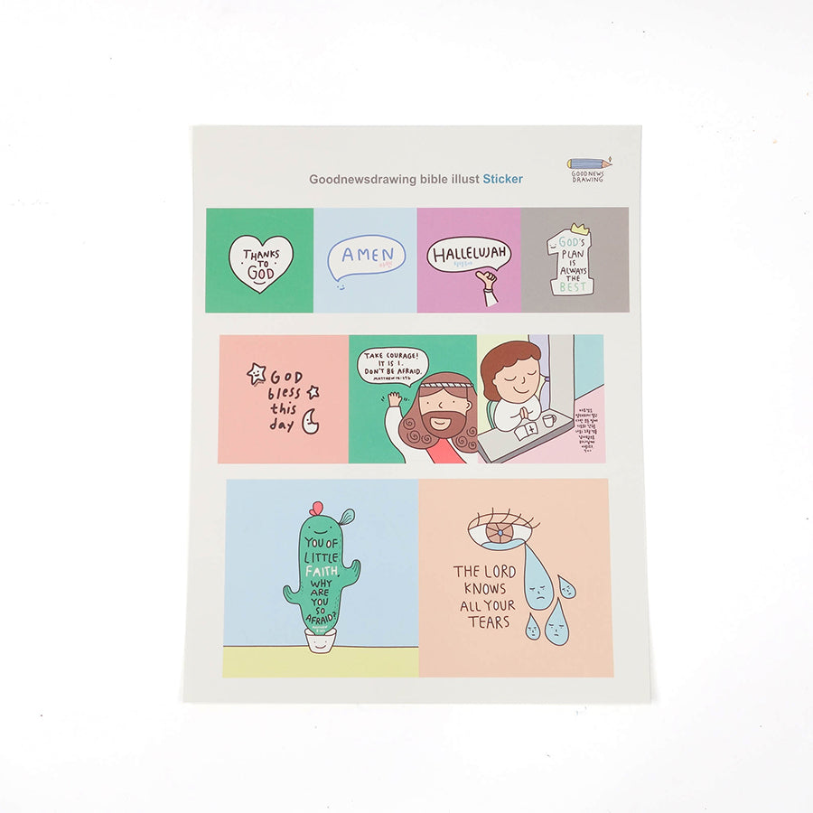 Bible illustration single sticker sheet with 9 different illustrations and quotes from the bible. Thanks to God, Amen, Hallelujah, God's plan is always the best, God bless this day, Take courage, You of little faith, the Lord knows all your tears, Philippians 4:6 in Korean