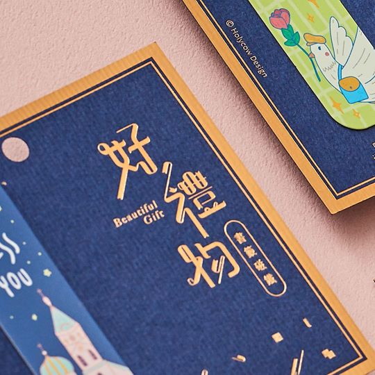 Cute inspirational bookmarks will help you continue where you last read without damaging the pages of the book by folding it.