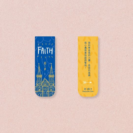Faith magnetic bookmarks. Church background.