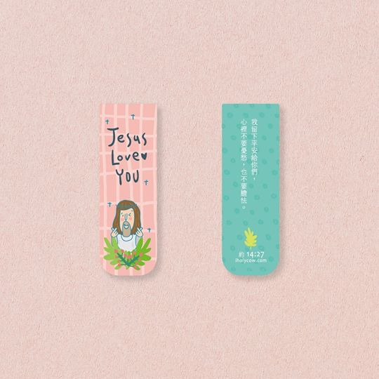 The back of the bookmark features a Chinese verse about God treasuring us
