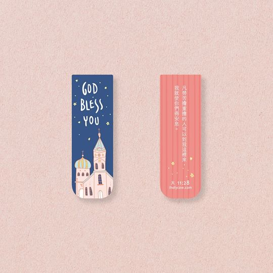 Chinese verse at the back of the magnetic bookmark