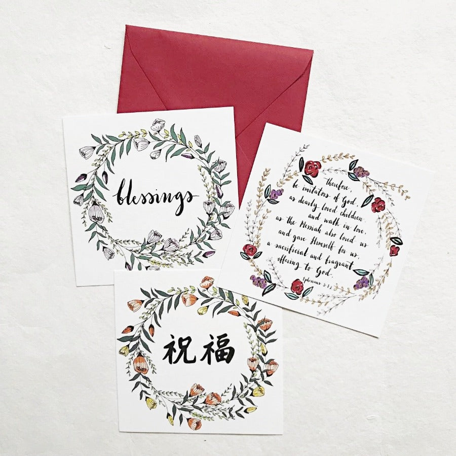 Blessings | Greeting Cards