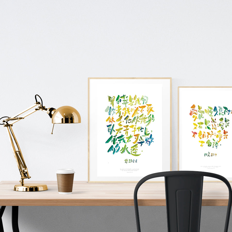 Creative posters make inspiring home decor ideas! This one is perfect as a reminder that there is a time for everything, and God is in control of all the seasons in our lives. Minimalistic home decor ideas