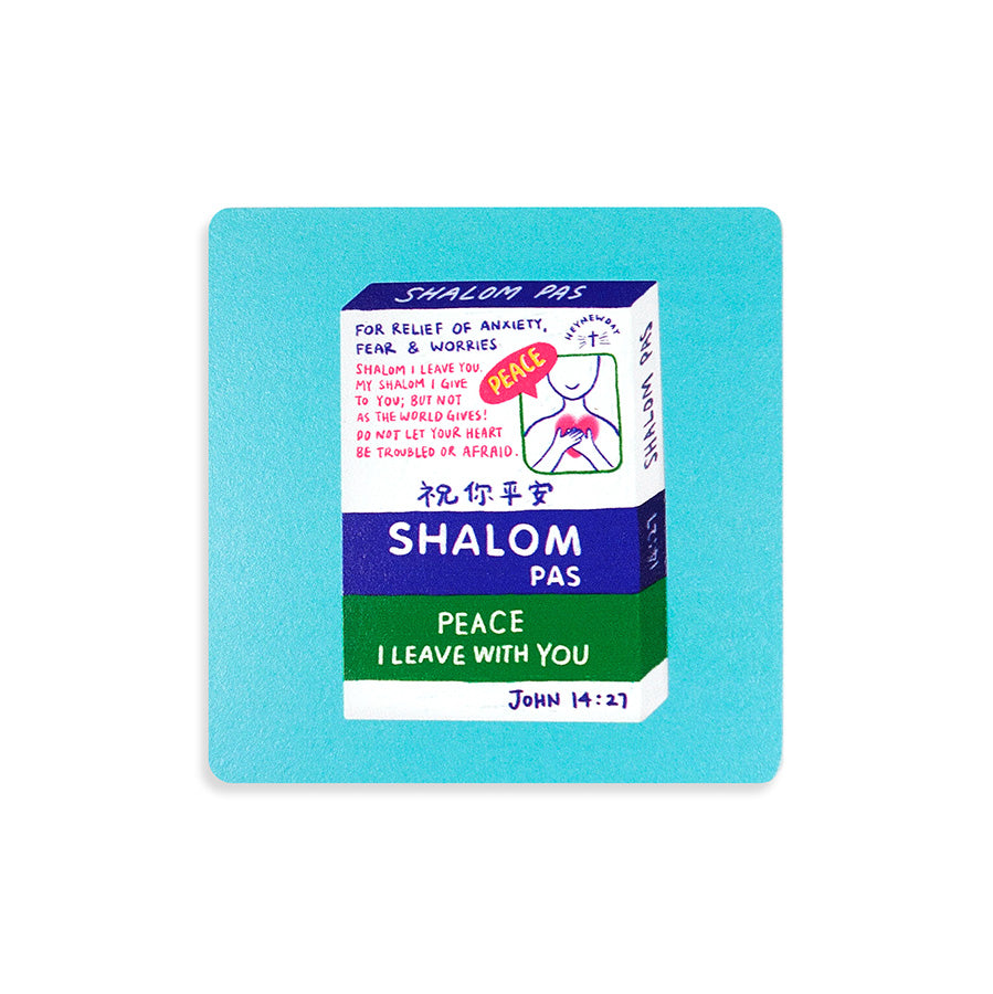 Shalom Pas | Coasters {LOVE SUPERMARKET}