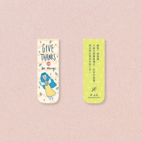 Give thanks bookmark