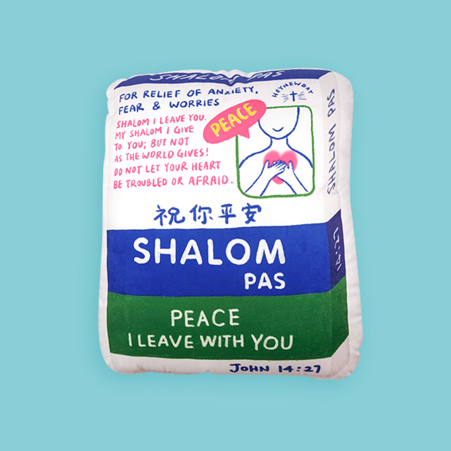 Shalom Pas Peace {Plush Toy}