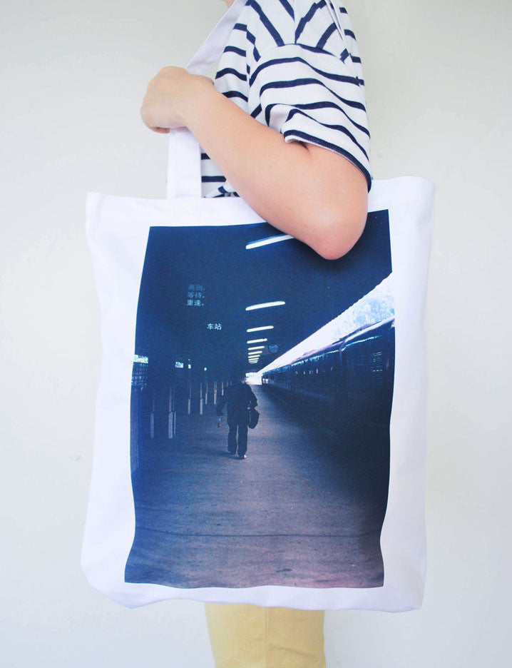Train Station {Organic Tote}